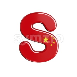 3d Uppercase font S covered in chinese flag texture Stock Photo