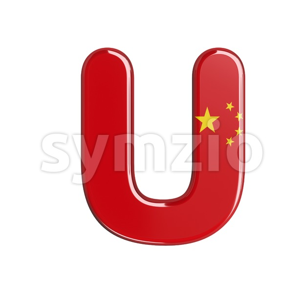 chinese flag 3d letter U - Capital 3d font Stock Photo