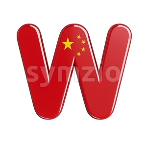 chinese font W - Capital 3d letter Stock Photo