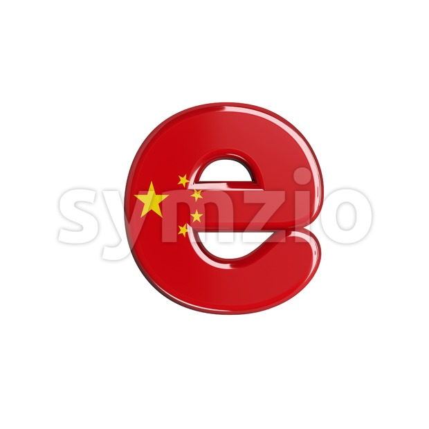 China 3d character E - Lower-case 3d letter Stock Photo