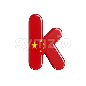 Lower-case chinese character K - Small 3d letter Stock Photo