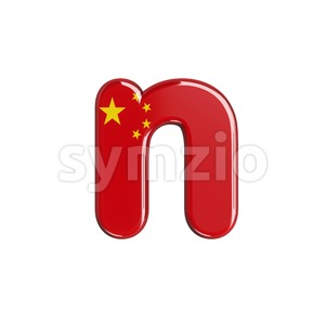 Lower-case chinese flag letter N - Small 3d font Stock Photo
