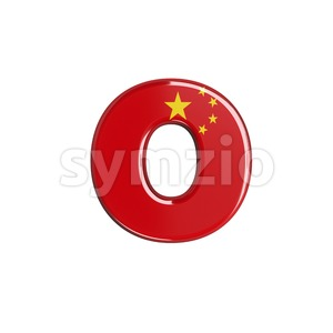 China font O - Small 3d letter Stock Photo