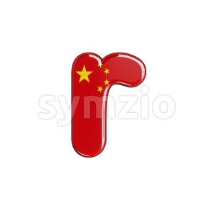 Small chinese flag character R - Lower-case 3d letter Stock Photo