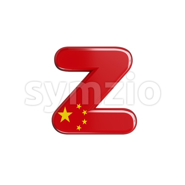 China 3d character Z - Lower-case 3d font Stock Photo