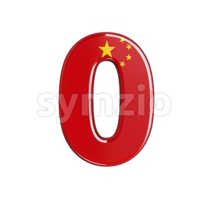 China number 0 - 3d digit Stock Photo