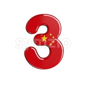 China number 3 - 3d digit Stock Photo