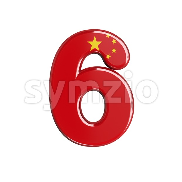 China digit 6 - 3d number Stock Photo