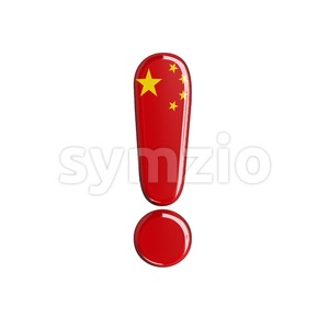 China exclamation point - 3d symbol Stock Photo