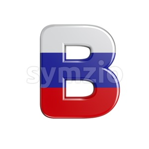 Capital russian letter B - Upper-case 3d font Stock Photo