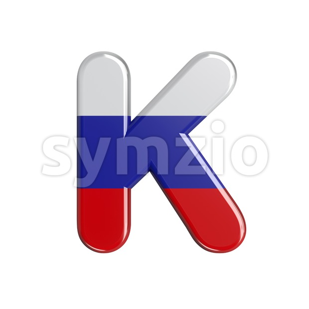 Uppercase Russia letter K - Capital 3d font Stock Photo