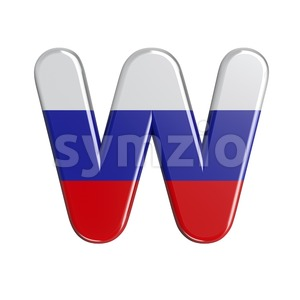 russian font W - Capital 3d letter Stock Photo