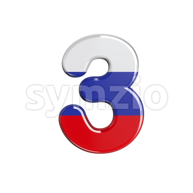 Russian number 3 - 3d digit Stock Photo