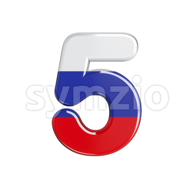 Russian number 5 - 3d digit Stock Photo