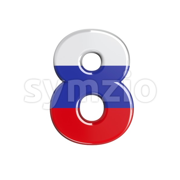 Russian digit 8 - 3d number Stock Photo